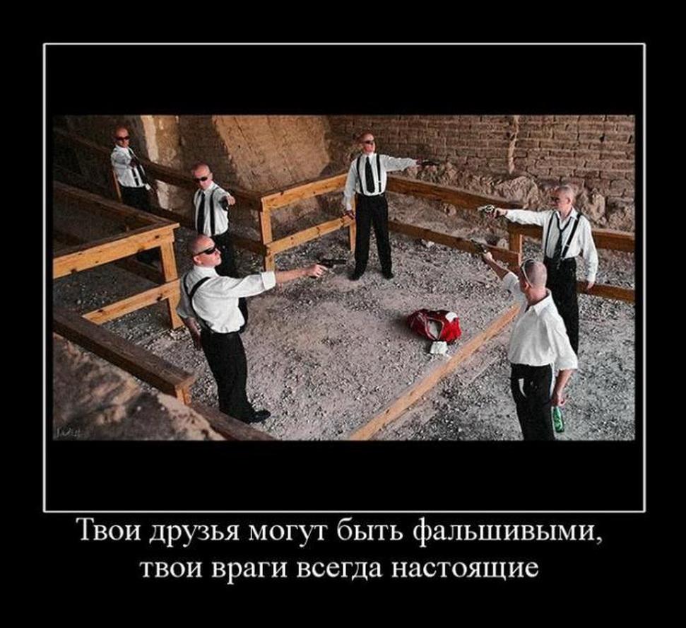 demotivatory_20l
