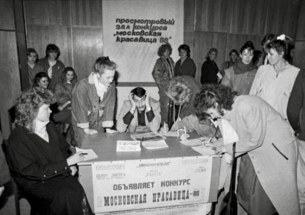 Первая красавица Советского Союза. Как сложилась её жизнь в Америке