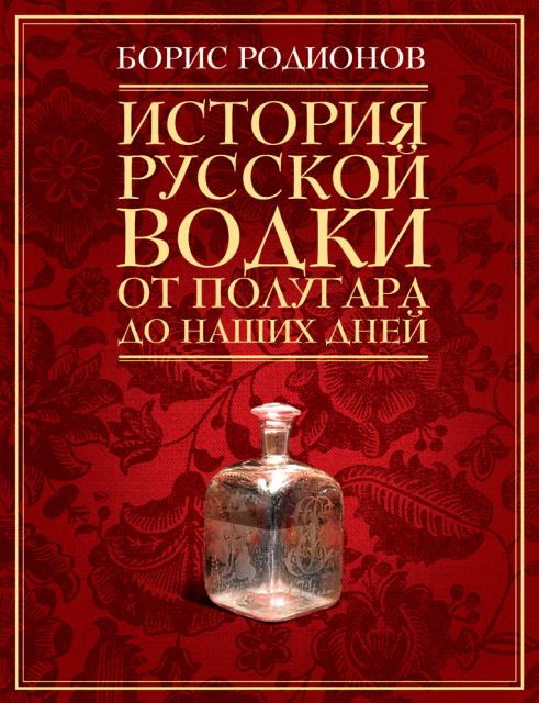 Живой Журнал — Википедия