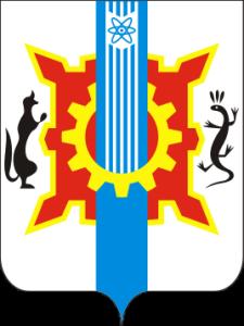 268px-Coat_of_Arms_of_Sverdlovsk_(Sverdlovsk_oblast)_(1973).svg