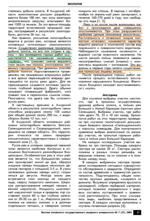 с.ф.2