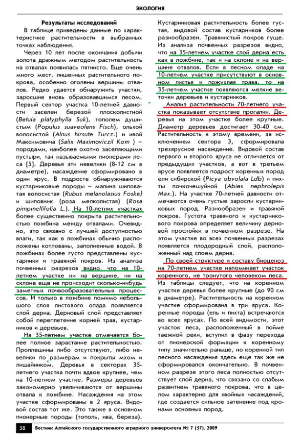 с.ф.3