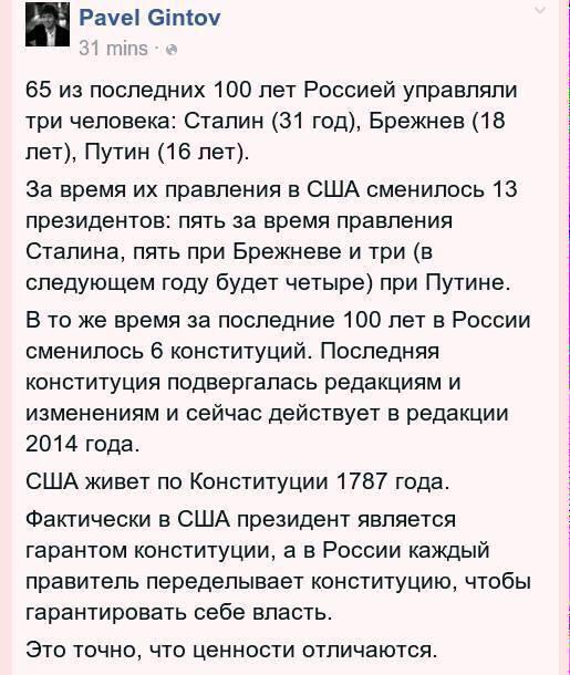 http://ic.pics.livejournal.com/rodnover_vedist/51043655/191732/191732_original.jpg