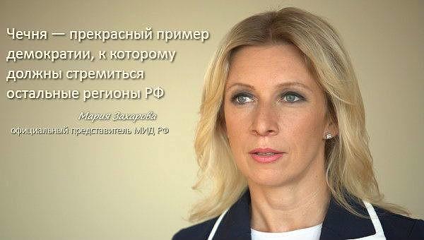 """Мероприятия оккупантов ко дню депортации крымскотатарского народа """"имели бледный вид"""", - Смедляев - Цензор.НЕТ 5047"""