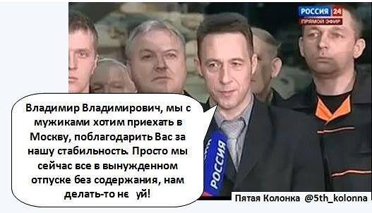 Около 200 не прошедших переаттестацию сотрудников киевской полиции пытаются восстановиться через суд, - Крищенко - Цензор.НЕТ 8356