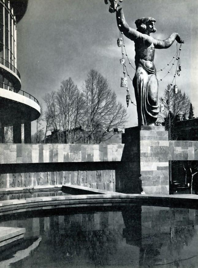 Muza 1971