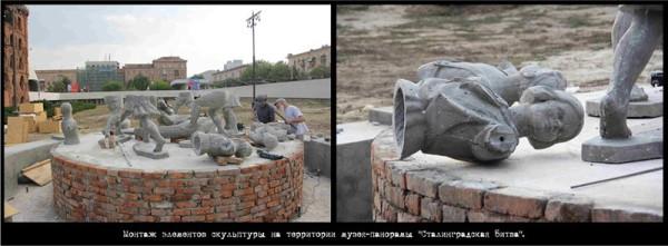 http://ic.pics.livejournal.com/rodom_iz_tiflis/50810331/16789/16789_600.jpg