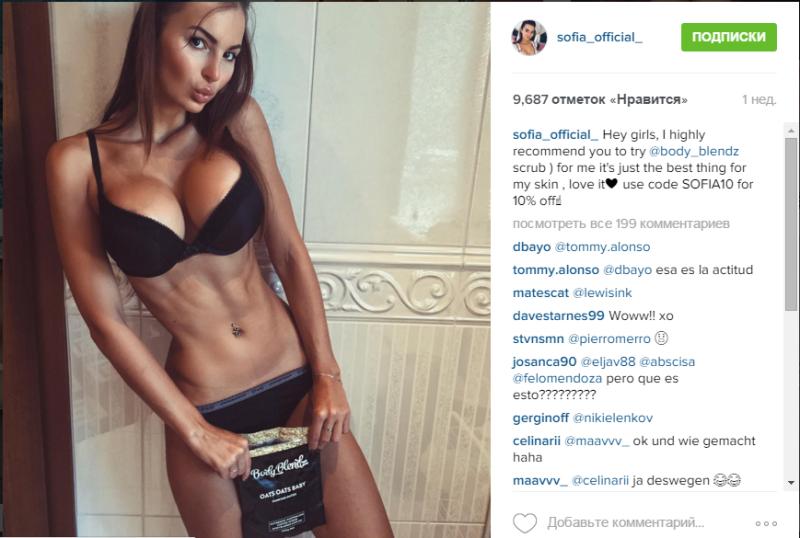 Проститутки италии онлайн