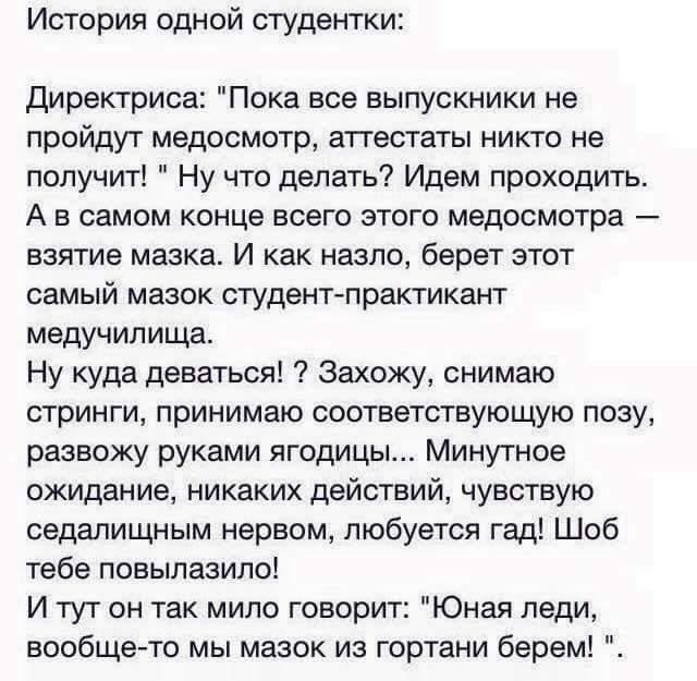 Проститутки астрахани по 1000 рублей час астрахань