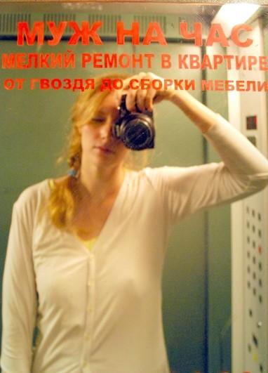 DSC_0590 копияs