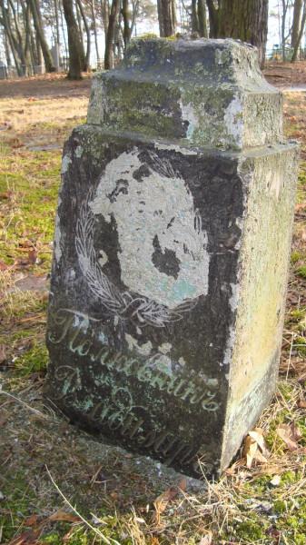 Памятник на могилку Сорск Эконом памятник Волна Щелковская