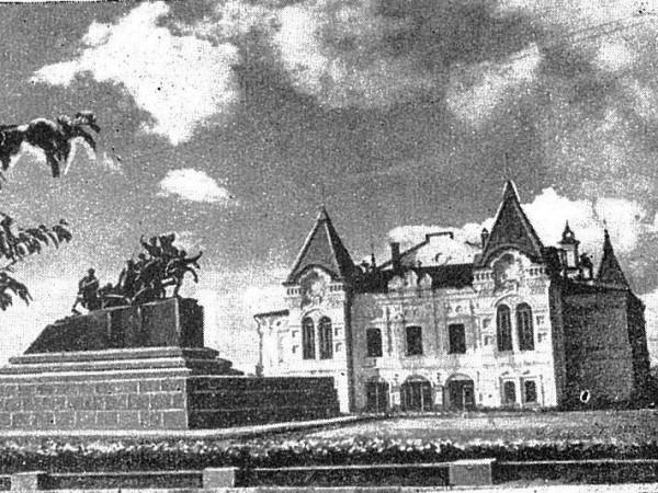 драмтеатр-с
