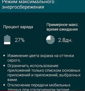 Снимок экрана 2015-01-25 в 23.53.42