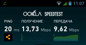 Смарт - скорость WiFi_cr