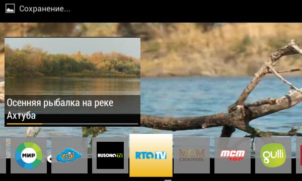 Screenshot_2014-07-11-12-12-28