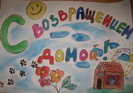 Электронная регистратура детской больницы в чапаевске