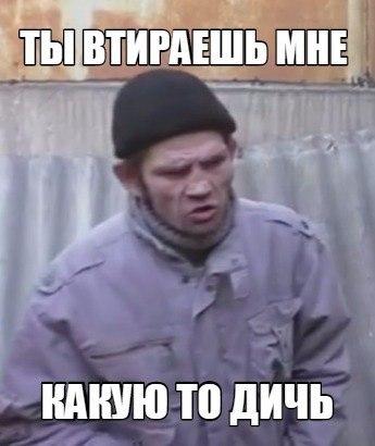 -255391_388347723