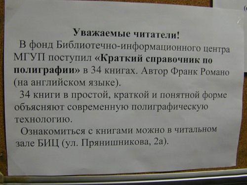"""Российские силовики допрашивают выезжающих из оккупированного Крыма мужчин, - """"Крым SOS"""" - Цензор.НЕТ 1677"""