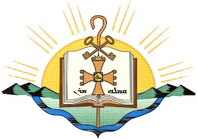 Эмблема патриархата Ассирийской Церкви Востока.