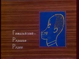 панГим