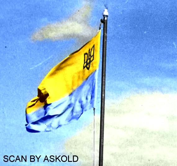 Color flag UNA