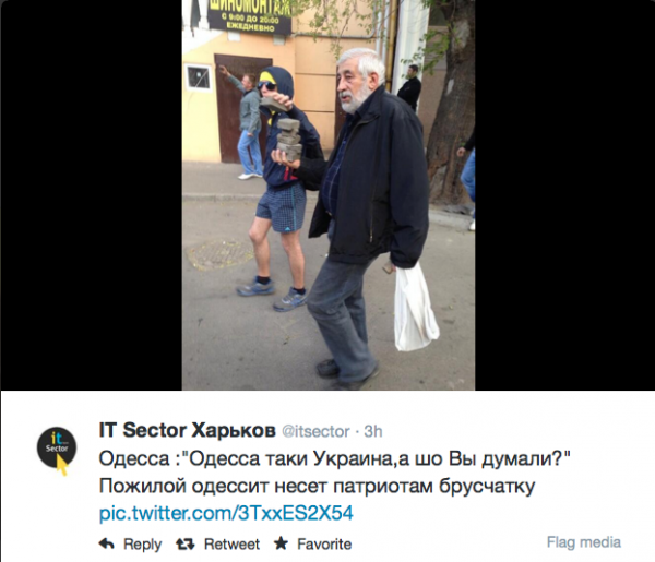 Odessa 02/05/2014