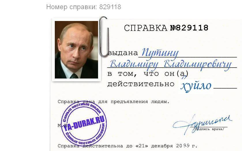 521979_442911302447342_1938125912_n