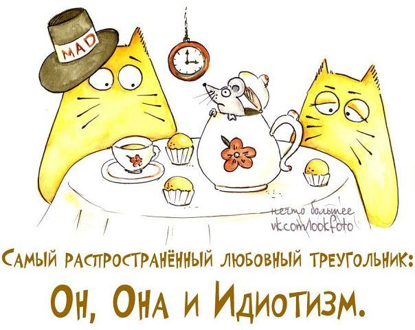 http://ic.pics.livejournal.com/rom_julia/43192098/1401512/1401512_900.jpg