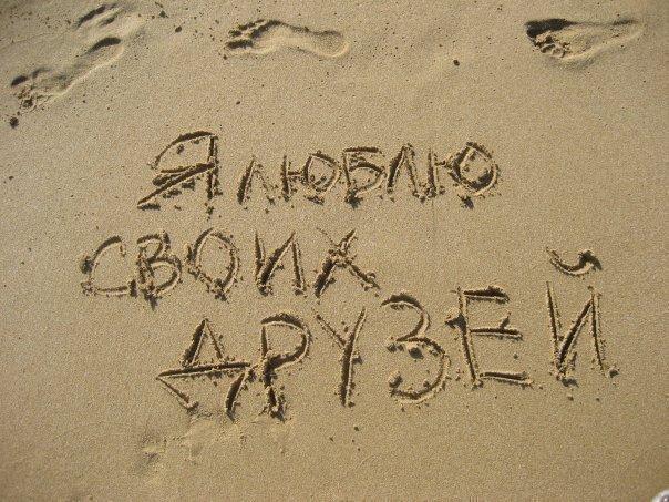 http://ic.pics.livejournal.com/rom_julia/43192098/488104/original.jpg