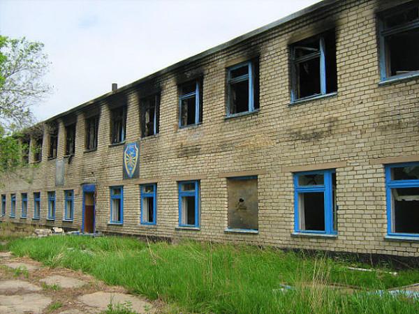 getImage (61) летн учебная база