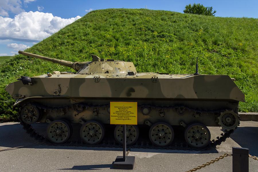Национальный музей истории Великой Отечественной Войны. Боевая машина десанта БМД-1