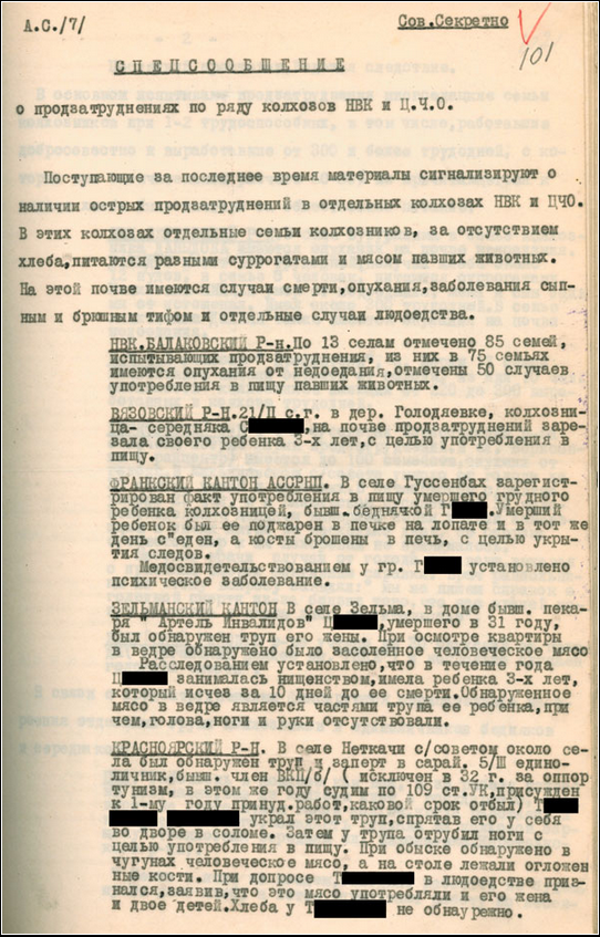 архив.док1
