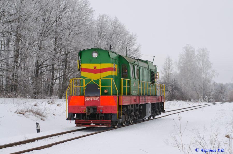 ЧМЭ3-5660 (3)