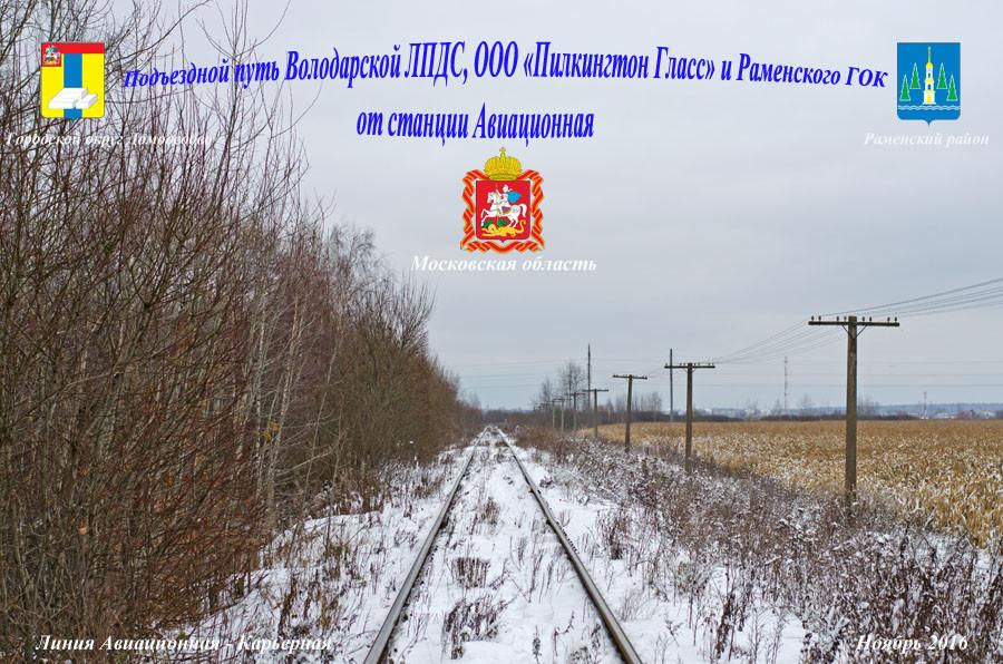 DSC_1801