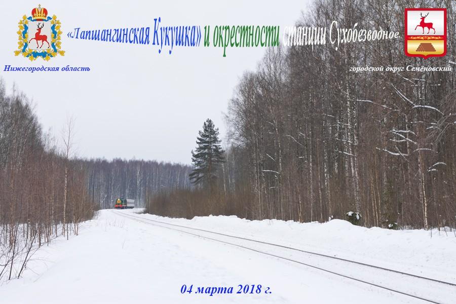 DSC_7051