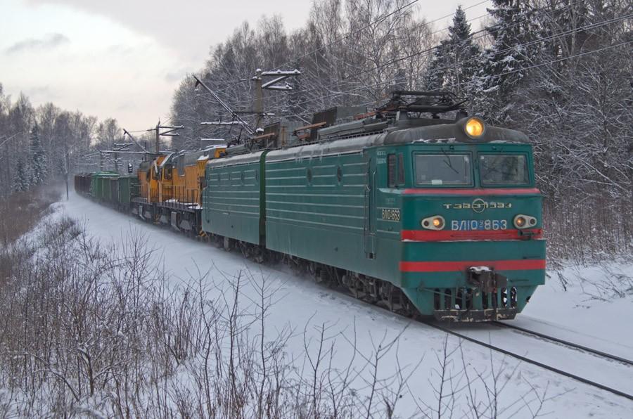ВЛ10У-863