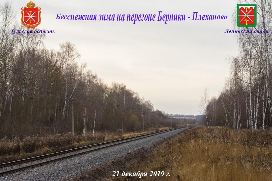 DSC_5628