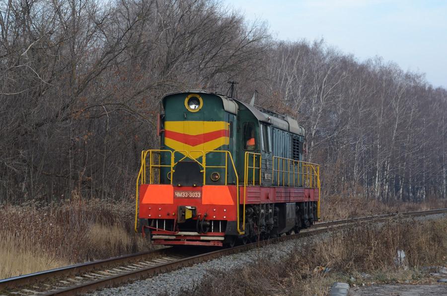 ЧМЭ3-3033 (2)