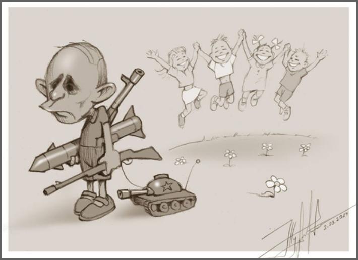 Путин и лохи