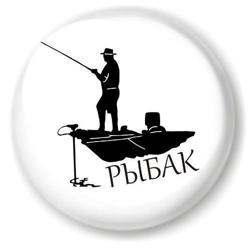 znachok_ribak_na_ribalke