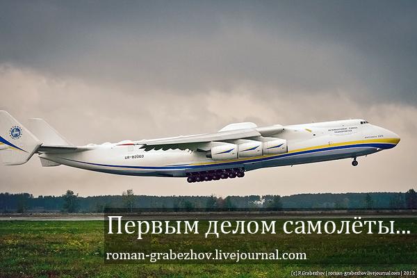 _Aviasvit2012-24