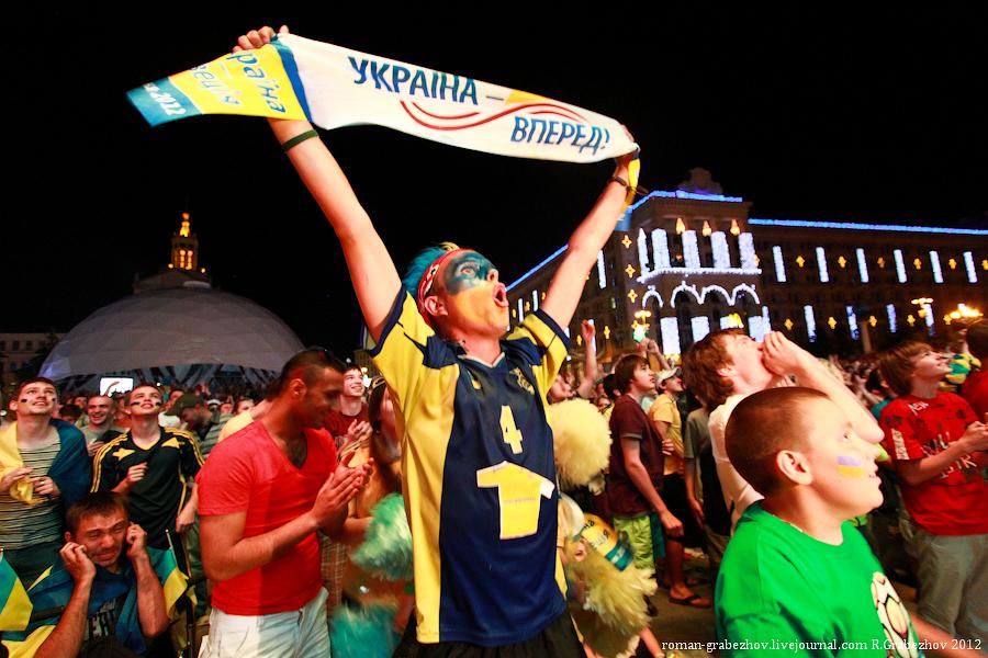 Ukraina-Shvetsiya-39