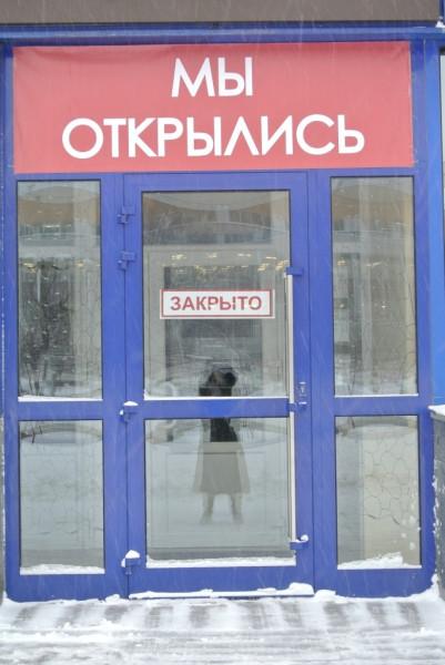 http://ic.pics.livejournal.com/roman_i_darija/32982992/150743/150743_600.jpg