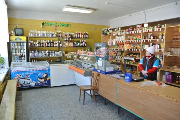 006. продуктовый магазин