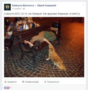 Юрий Корецкий.JPG