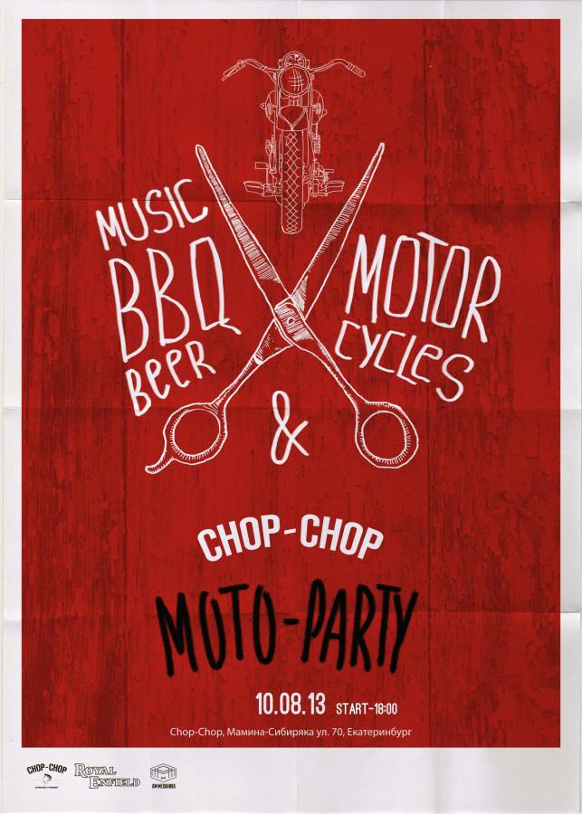 moto-party