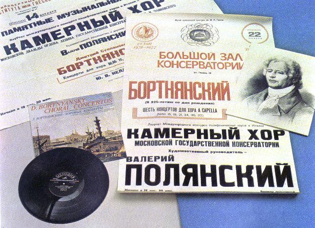 Mitropolit_Ilarion_Roman_Moiseyev.jpg