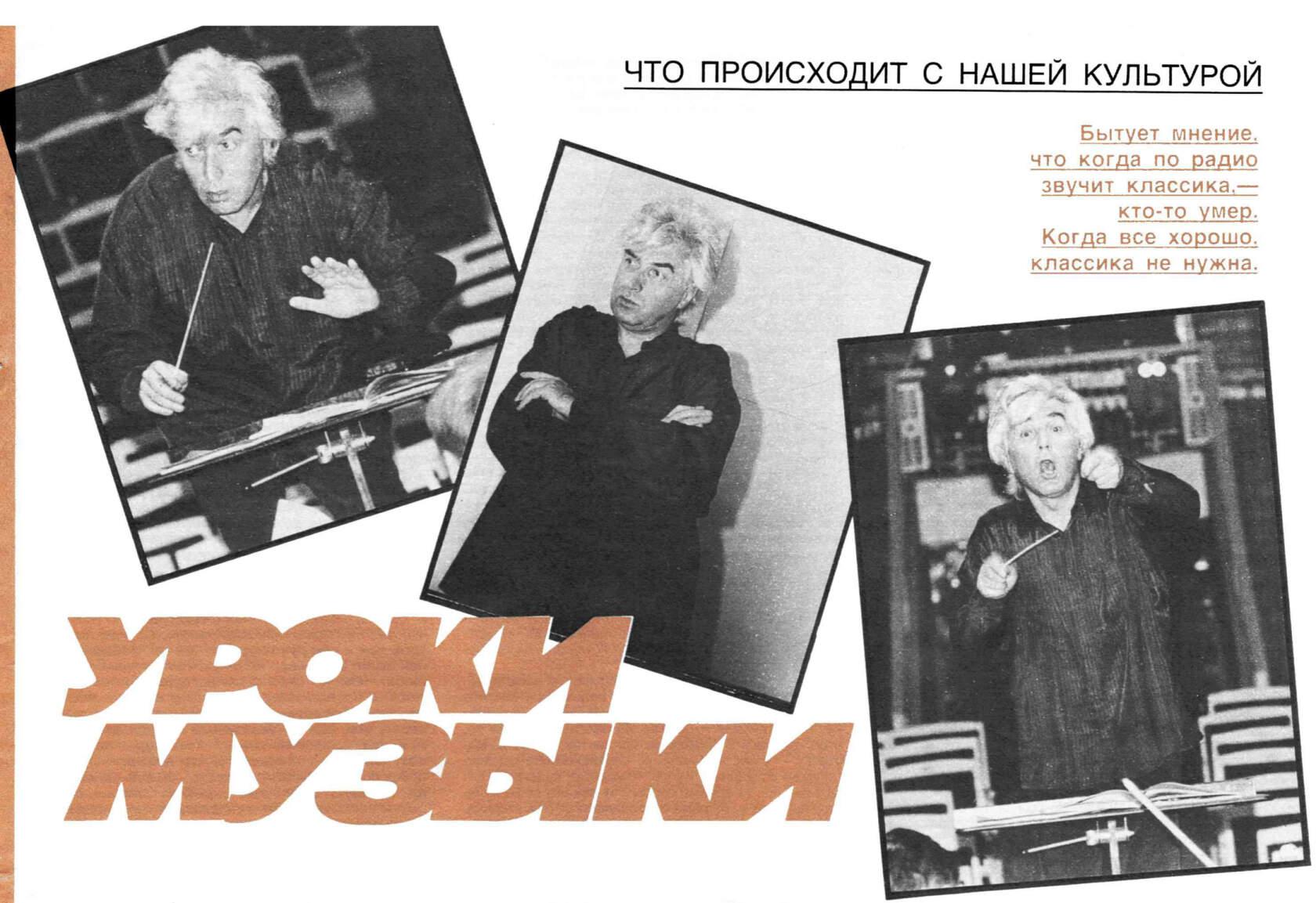 Kitaenko_Lessons_of_music_4.jpg