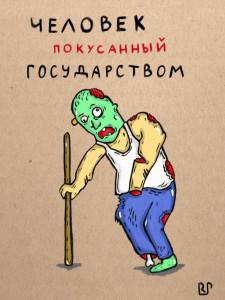 PicsArt_1453138781949.jpg