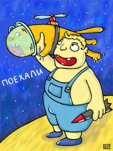Поехали - Роман Пионеров.jpg